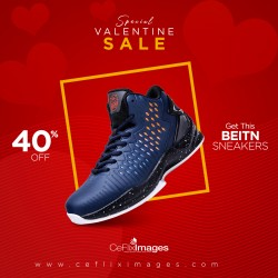 2020 Valentine Sales Card
